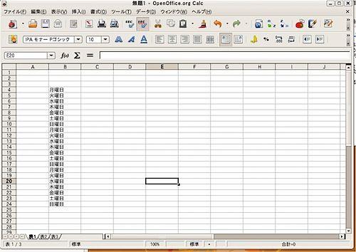 スクリーンショット(2009-12-08 9.03.47).jpeg