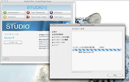 スクリーンショット(2009-11-26 0.32.18).jpeg