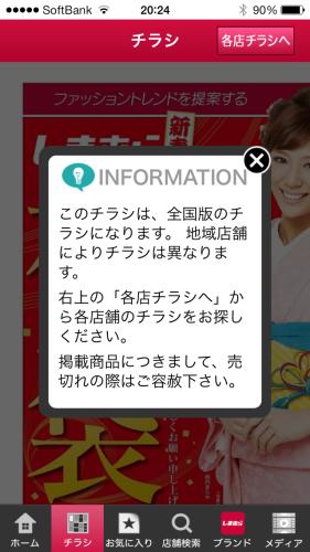 2014-01-03 20.24.25