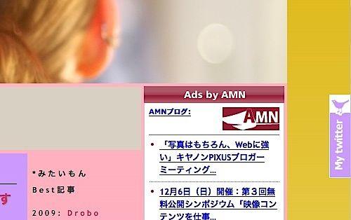 スクリーンショット(2009-11-19 19.08.42).jpeg