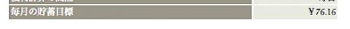 スクリーンショット(2009-10-28 12.04.17).png