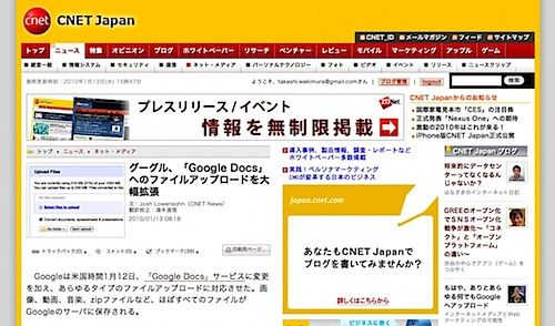 スクリーンショット(2010-01-13 17.53.42).jpeg