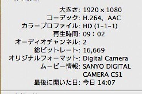 スクリーンショット(2010-02-21 14.08.43).jpeg