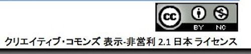 スクリーンショット(2010-01-01 23.41.33).jpeg