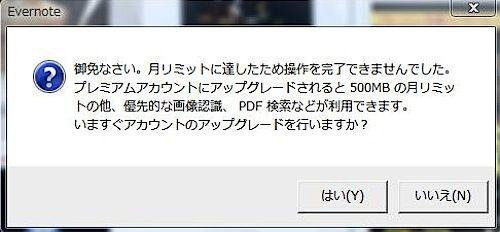 WS000152.JPG