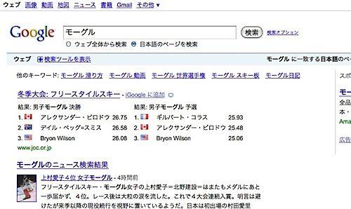 スクリーンショット(2010-02-15 12.42.44).jpeg