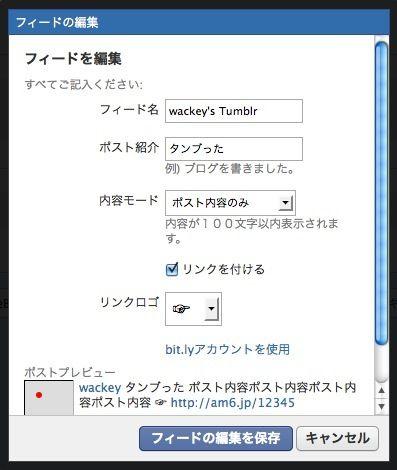 スクリーンショット(2009-12-22 22.49.05).jpeg