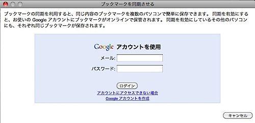スクリーンショット(2010-02-13 23.42.25).jpeg