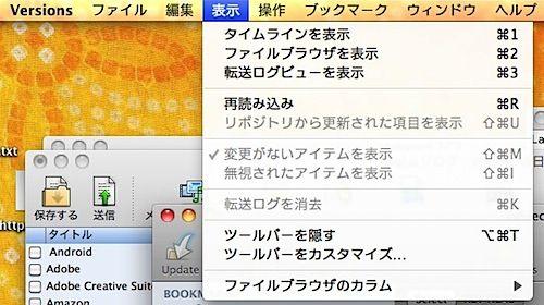 スクリーンショット(2010-03-20 15.36.45).jpeg
