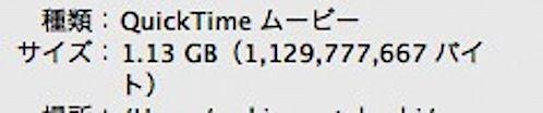 スクリーンショット(2010-02-21 14.08.53).jpeg