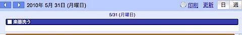 スクリーンショット(2010-05-24 0.24.42).jpeg