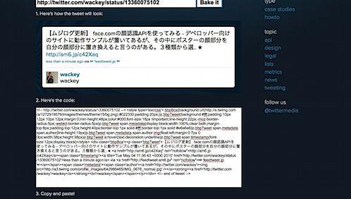 スクリーンショット(2010-05-05 10.35.48).jpeg