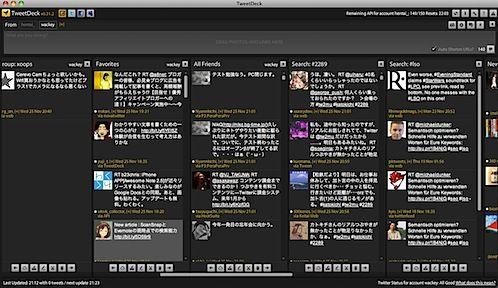 スクリーンショット(2009-11-25 21.12.59).jpeg