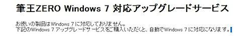 スクリーンショット(2009-11-26 9.17.51).jpeg