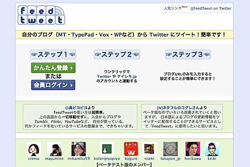 スクリーンショット(2009-12-22 22.46.49).jpeg