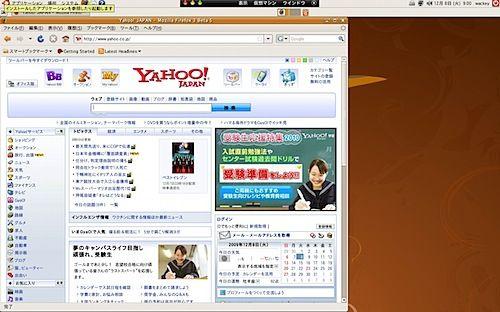 スクリーンショット(2009-12-08 9.00.40).jpeg