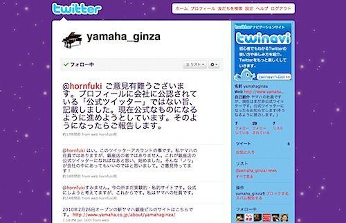スクリーンショット(2010-01-19 16.35.18).jpeg