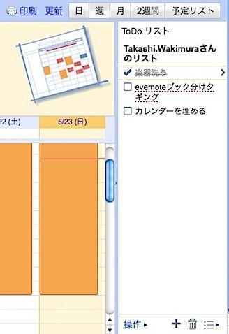 スクリーンショット(2010-05-23 2.10.02).jpeg
