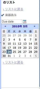 スクリーンショット(2010-05-24 0.21.27).jpeg