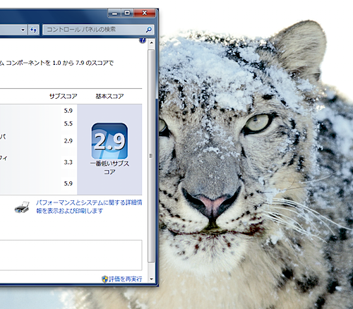 スクリーンショット(2009-11-11 12.40.39).png