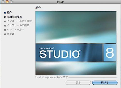スクリーンショット(2009-11-26 0.26.21).jpeg