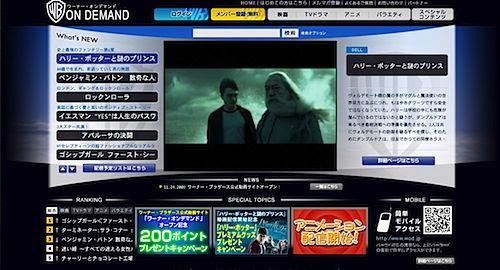 スクリーンショット(2010-01-07 19.58.50).jpeg