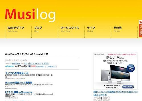 スクリーンショット(2009-12-08 9.02.21).jpeg