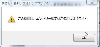 WS000142.JPG