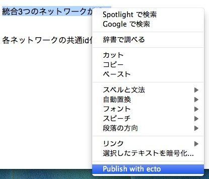 スクリーンショット(2010-05-23 23.06.29).jpeg