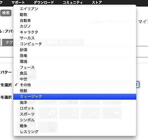 スクリーンショット(2010-03-12 18.42.37).jpeg