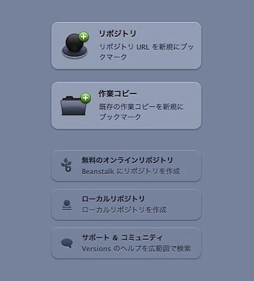 スクリーンショット(2010-03-20 15.27.12).jpeg