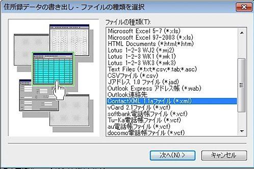 スクリーンショット(2009-12-10 10.18.15).jpeg