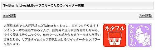スクリーンショット(2010-04-25 13.50.23).jpeg