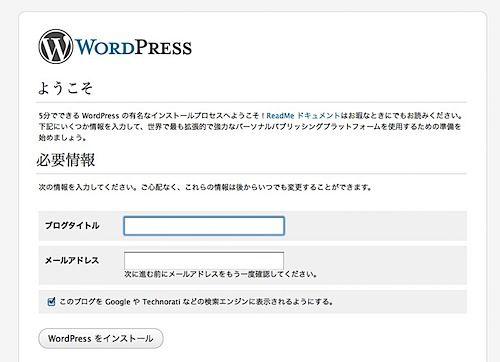 スクリーンショット(2009-12-25 11.12.42).jpeg