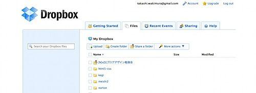 スクリーンショット(2010-04-01 15.05.43).jpeg