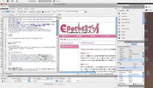 スクリーンショット(2010-05-01 11.10.32).jpeg