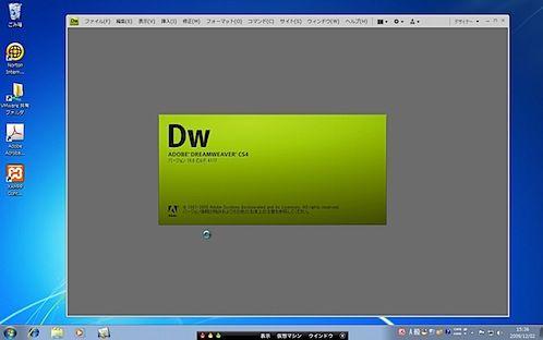 スクリーンショット(2009-12-02 15.36.20).jpeg