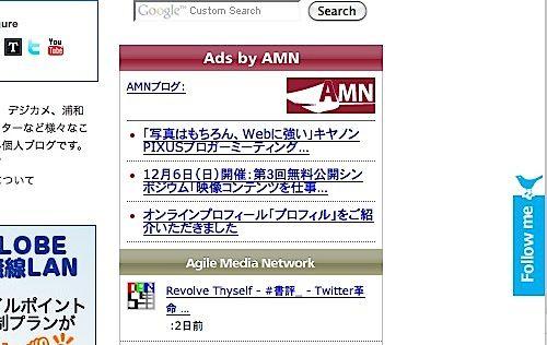 スクリーンショット(2009-11-19 19.09.11).jpeg