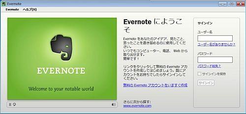 スクリーンショット(2009-12-18 23.34.24).jpeg