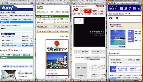 スクリーンショット(2010-03-09 17.43.10).jpeg