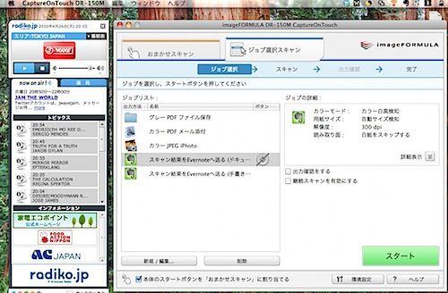 スクリーンショット(2010-04-26 20.55.48).jpeg