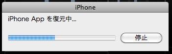スクリーンショット(2010-06-22 3.18.29).jpeg