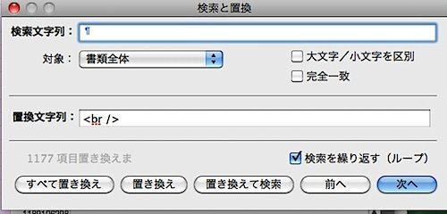 スクリーンショット(2010-04-08 13.02.53).jpeg