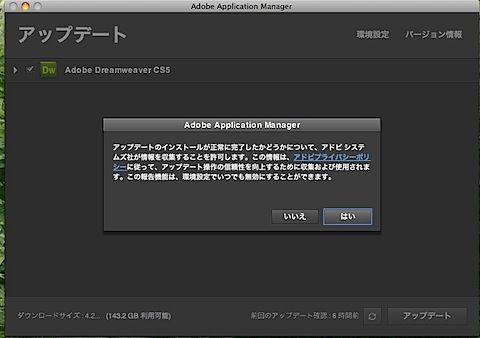 スクリーンショット(2010-05-24 19.00.57).jpeg