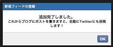 スクリーンショット(2009-12-22 22.53.30).jpeg