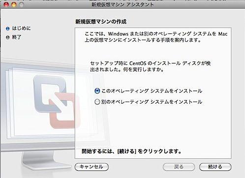 スクリーンショット(2010-02-02 14.00.55).jpeg