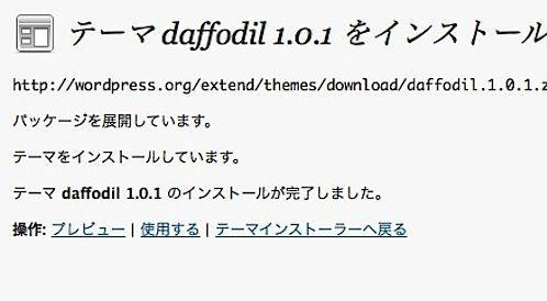 スクリーンショット(2009-12-25 11.16.34).jpeg