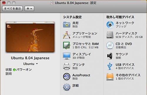 スクリーンショット(2009-12-08 9.04.45).jpeg