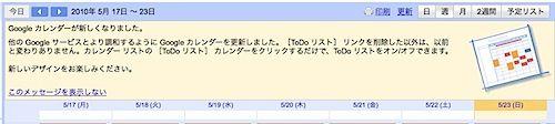 スクリーンショット(2010-05-23 2.08.49).jpeg