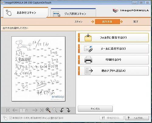 スクリーンショット(2009-12-01 11.16.19).jpeg